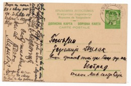 1939  YUGOSLAVIA, SLOVENIA, TPO 35 MARIBOR - LJUBLJANA TO BELGRADE, STATIONERY CARD, USED - Postwaardestukken