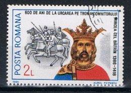 Roemenie Y/T 3683 (0) - Usado