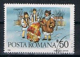 Roemenie Y/T 3718 (0) - Usado