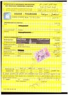 Maroc. Timbre Fiscal De Quittance 20 Dirhams Sur Contrat D'Assurance. 2013 - Marruecos (1956-...)
