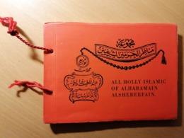 Very Old ALBUM WITH 24 POSTCARD ALL HOLLY ISLAMIC OF ALHARAMAIN ALSHEREEFAIN RRR Islam - Otros