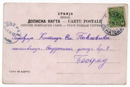 31.03.1901 SERBIA, CACAK TO BELGRADE, CHACHAK, ILLUSTRATED POSTCARD, USED, EASTER THEME - Serbia