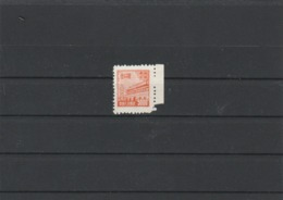 CHINA - 19-10-18  1 MINT STAMP. NORD OST CHINA. ** MISSING PART OF PERFORATION. - Neufs