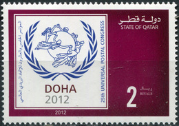 Qatar 2012. 25th Universal Postal Congress - Doha 2012 (MNH OG) Stamp - Qatar