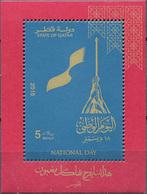 Qatar 2015. National Day (MNH OG) Souvenir Sheet - Qatar