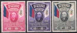 1939  Yvert Nº 277, 12 / 13,  MH - Haití