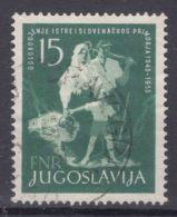 Yugoslavia Republic 1953 Mi#733 Used - 1945-1992 Repubblica Socialista Federale Di Jugoslavia