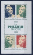 """Bloc De 4 VIGNETTES Signées """" Marianne De GANDON-La Philatélie Française 1983  """" - Erinnophilie"""