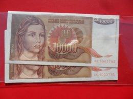 Yugoslavia-Jugoslavija 10000 Dinara 1991, P-116a, Numbers In A Row For One Price - Jugoslavia
