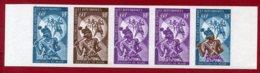 New Caledonia 1968 #C61, Color Proof Stripe Of 5, Mare Dancers - Unused Stamps
