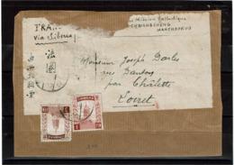 LCTN57/5 -  CHINE OCCUPATION JAPONNAISE ( MANDCHOUKOUO) FRAGMENT DE LETTRE - 1932-45 Manciuria (Manciukuo)
