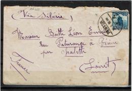 LCTN57/5 -  CHINE LETTRE TIENTSIN 25/3/1930 - 1932-45  Mandschurei (Mandschukuo)