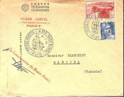 LETTRE FRANCE 1955 - GRAND CACHET ILLUSTRE DU MUSEE POSTAL PARIS - - Musei