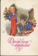 Elephant    Entier Postal (Carte Postale) - Russie 1978 - Eléphants