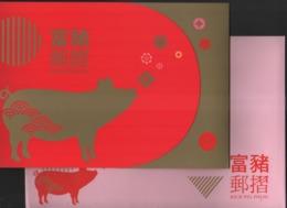 2019 Taiwan R.O.CHINA Rich Pig Postage Label Folio (#108 Red Imprint) - ATM - Frama (labels)