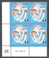 Estonian Mushrooms – The Funeral Bell 2019 Estonia MNH Stamp Block Of 4 Mi 963 - Mushrooms