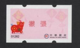 "2019 Taiwan R.O.CHINA - ATM Frama - Rich Pig ""SPECIMEN"" - ATM - Frama (labels)"