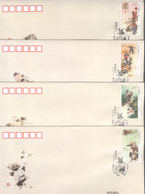 China 2017-6  Spring, Summer, Autumn And Winter Stamps FDC - Puppen