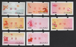 Taiwan R.O.CHINA - ATM Frama - Zodiac Specimens, From Dragon To Pig A Total Of Eight - ATM - Frama (labels)