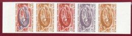Somali Coast 1967 #309, Color Proof Stripe Of 5, Desert Monitor, Reptile - Côte Française Des Somalis (1894-1967)