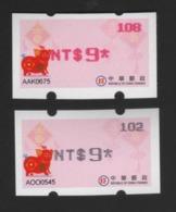 2019 Taiwan R.O.CHINA - ATM Frama - Rich Pig (red & Black Imprint) - ATM - Frama (labels)