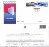 CHINA 2011-21  Ocean Shipping Transportation Stamps B.FDC - 1949 - ... Repubblica Popolare