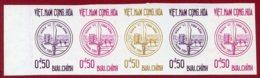 S.Vietnam 1963 #212, Color Proof Stripe Of 5, Common Defense Effort - Vietnam