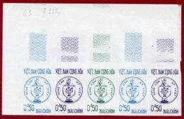 S.Vietnam 1963 #215, Color Proof Stripe Of 5, Fighting Soldiers - Vietnam