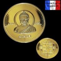 1 Pièce Plaquée OR ( GOLD Plated Coin ) - Bouddha Buddha Nepal Inde - Monnaies