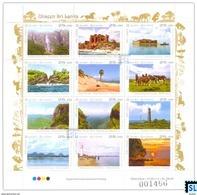 Sri Lanka Stamps 2016, Unseen, Lighthouse, Horses, Waterfall, Castle, Desert, Mini-Sheet - Sri Lanka (Ceylon) (1948-...)