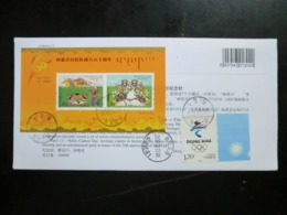 Foglietto Del 2007 + Serie Completa  Del 2017  Su Raccomandata ( Souvenir Sheet + Full Set On Registered Envelope) - 1949 - ... République Populaire