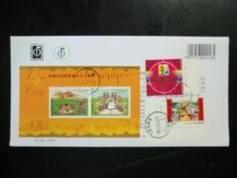 Foglietto  Del 2007 Su Raccomandata - 1949 - ... Repubblica Popolare