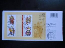 Foglietto  Del 2010 Su Raccomandata - 1949 - ... Repubblica Popolare