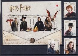 18.-PORTUGAL 2019 HARRY POTTER CINEMA FILM MOVIES - Unused Stamps