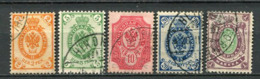 Finnland Nr.55/9         O  Used       (674) - 1856-1917 Russian Government