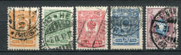Finnland Nr.61/5         O  Used       (675) - 1856-1917 Russian Government