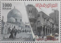 Iraq NEW 2017 Issue MNH - Rasheed Street Centennial - Irak