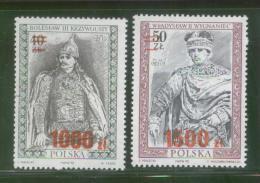 POLAND 1991 KINGS & QUEENS OF POLAND SERIES 5 SET OF 2 NHM KING BOLESLAUS III WLADISLAUS III - 1944-.... République