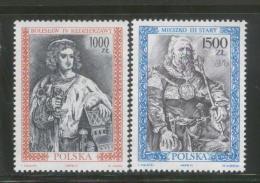 POLAND 1991 KINGS & QUEENS OF POLAND SERIES 6 SET OF 2 NHM KING BOLESLAUS IV MIESZKO III - 1944-.... République
