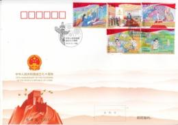 China 2019-23 70th Anniversary National Day Stamps 5v+S/S FDC - 1949 - ... Repubblica Popolare