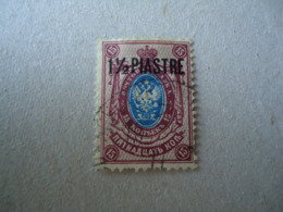 RUSSIA  USED STAMPS LEVANT - 1857-1916 Empire