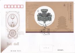 China 2019-12  World Stamp Expo Exhibition Stamp S/S +2V FDC - 1949 - ... Repubblica Popolare