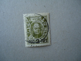 RUSSIA  USED STAMPS LEVANT  POSTMARK - 1857-1916 Empire