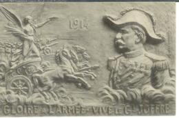 GLOIRE A L'ARMEE . VIVE LE MARECHAL JOFFRE * GUERRE 14 , écrite * Je Quitte L'hôpital Demain - Guerra 1914-18
