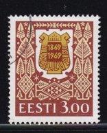 Estonia 1994, Minr 227, Vfu - Estland