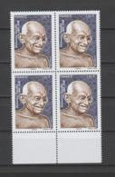 FRANCE / 2019 / Y&T N° 5346 ** : Mahatma Gandhi X 4 En Bloc Dont 2 BdF Bas - Frankreich