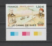 FRANCE / 2019 / Y&T N° 5347 ** : Canal De Suez X 1 BdF Bas - Unused Stamps
