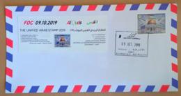 Lebanon 2019 FDC - Al Quids, Jerusalem Capital Of Palestine - Joint Issue - Libano