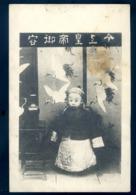Cpa De Chine  Son Altesse Impérial L' Empereur De Chine  LZ136 - Cina