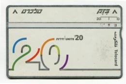Telecarte °_ Israel-RRz15- R/V 3468 - Israël